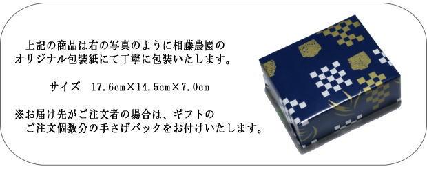 静岡茶ギフト100g缶詰合せギフト包装