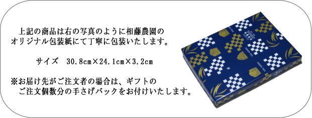 静岡茶3袋詰合せギフト包装