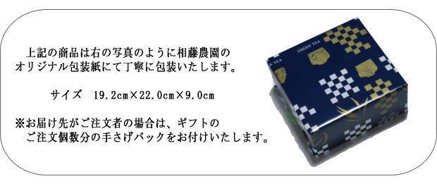 お茶ギフト300g缶2本包装
