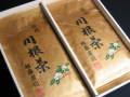 静岡茶・川根茶200gパール缶