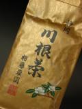 静岡茶・川根茶100g袋