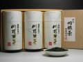 静岡茶・川根茶200g和紙缶詰合せ