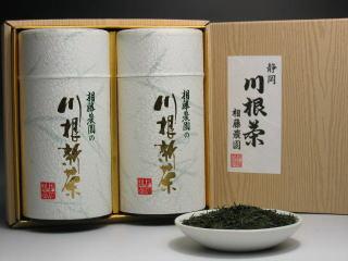 母の日新茶200g缶2本